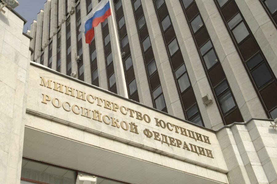 Коллегия Минюста РФ: резолюция съезда ОКМО может стать документом общественного согласия для реализации майского Указа Президента РФ