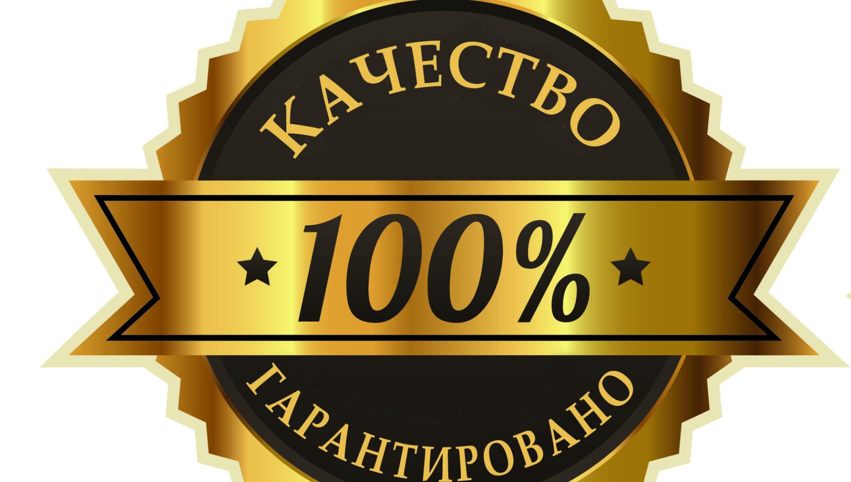 В Туле прошел форум «Выбираю качество»