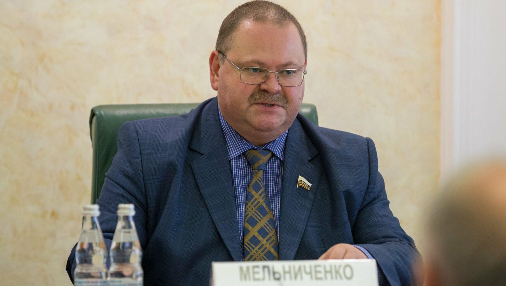 О. Мельниченко: Принят первый из двух важных законов по упрощению процедуры представления муниципальными депутатами сведений о доходах