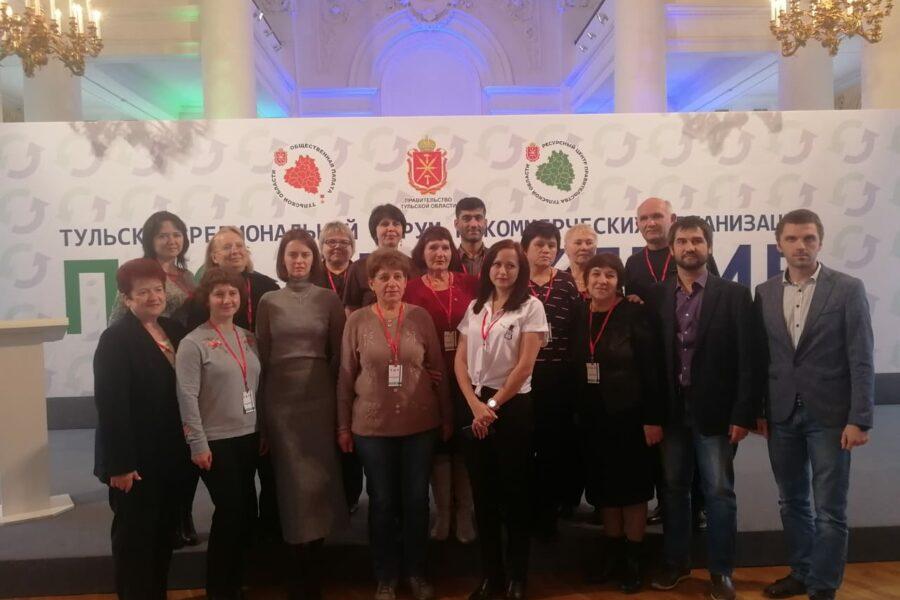 Тульский региональный форум некоммерческих организаций «ПРОдвижение»