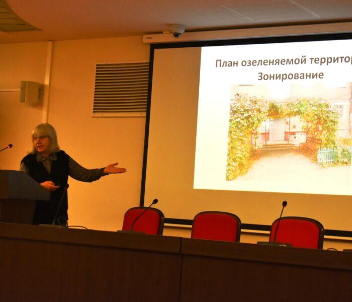 Учимся ландшафтному дизайну. Обучающий семинар для лидеров и активистов ТОС.