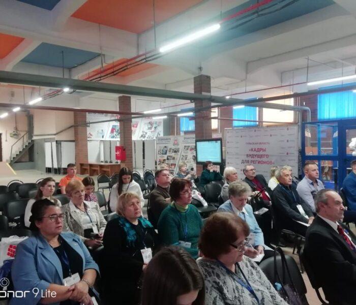 Форум «Гражданское общество-71»