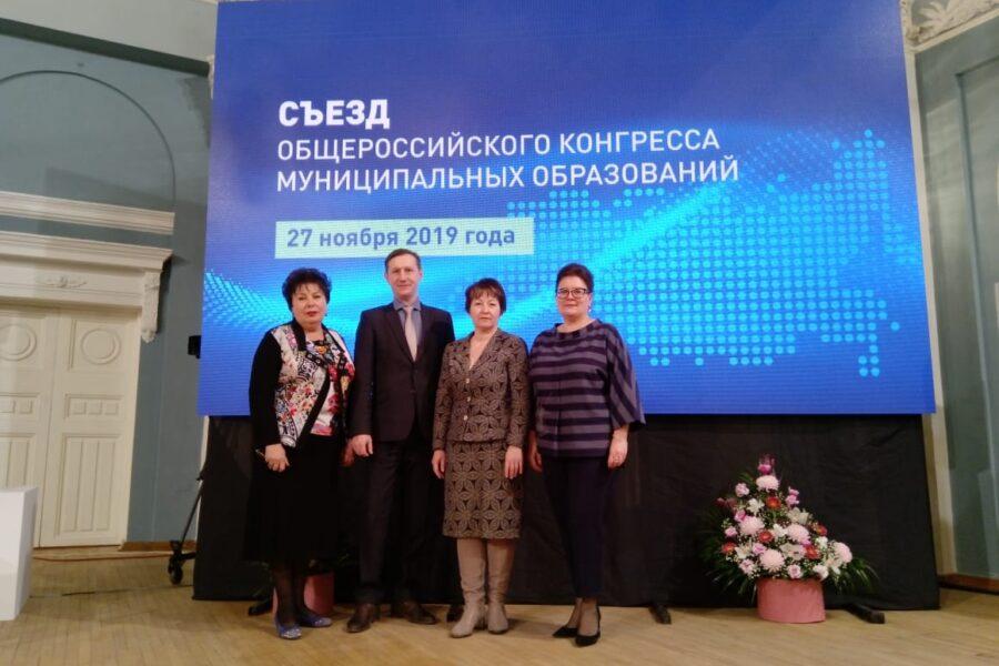 27 ноября в Москве состоялся Съезд Общероссийского Конгресса муниципальных образований