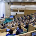 Заседание Президиума Высшего Совета и Съезд Национальной ассоциации развития местного самоуправления