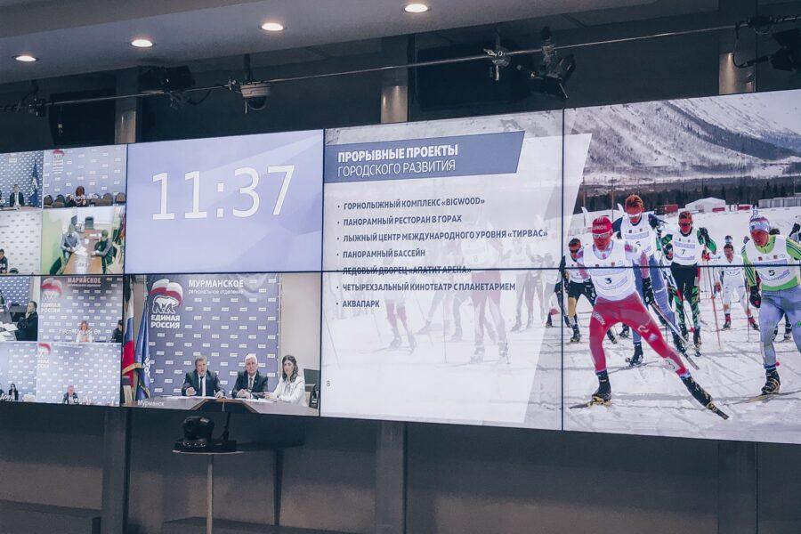 О.В. Мельниченко: Консолидирующим центром общественных усилий по реализации государственных задач должна стать Всероссийская ассоциация развития местного самоуправления