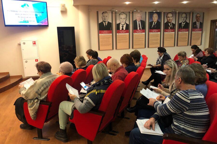 Обучающий семинар для старост сельских населенных пунктов