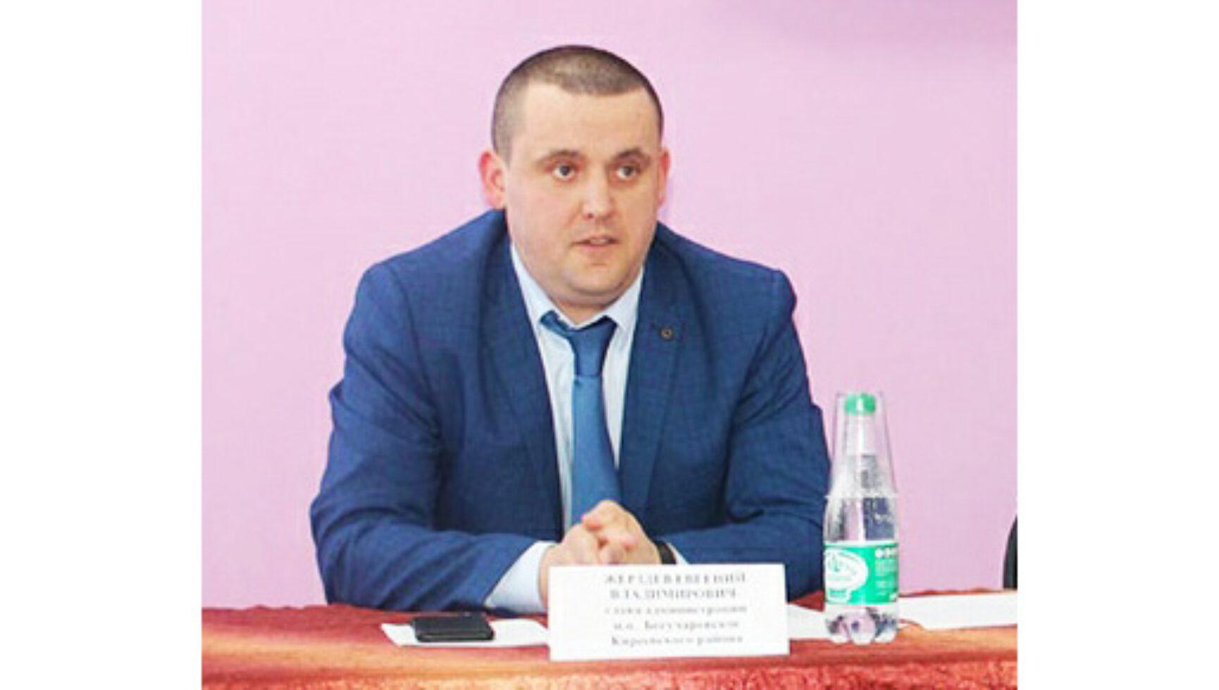 Поздравляем Жерздева Евгения Владимировича, главу администрации муниципального образования Богучаровское Киреевского района, с юбилеем!