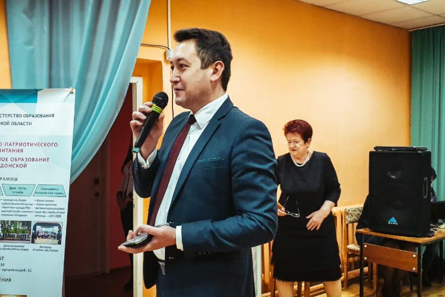 Дан старт региональному этапу Всероссийского проекта «Эстафета поколений»