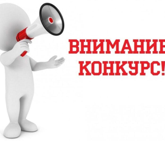 Дан старт конкурсу «Лучший муниципальный служащий Тульской области»