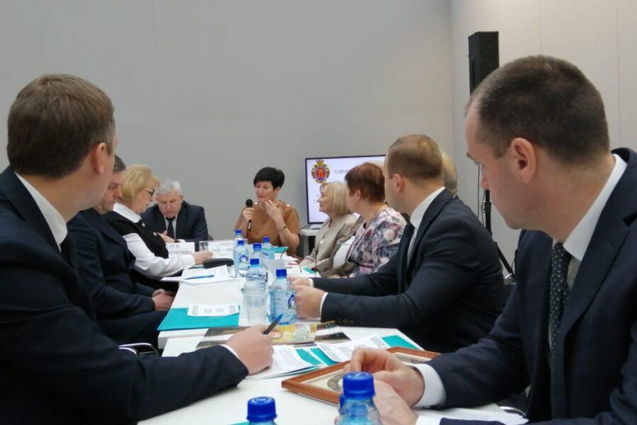 Пленарное заседание Правления Ассоциации малых и средних городов России