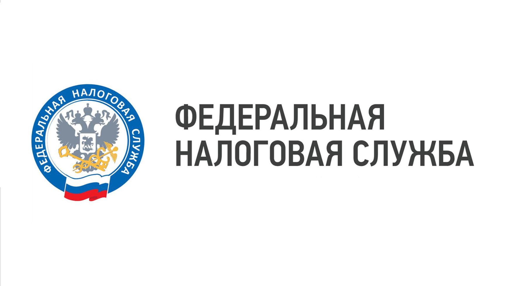 Создание регионального ситуационного центра УФНС России по Тульской области