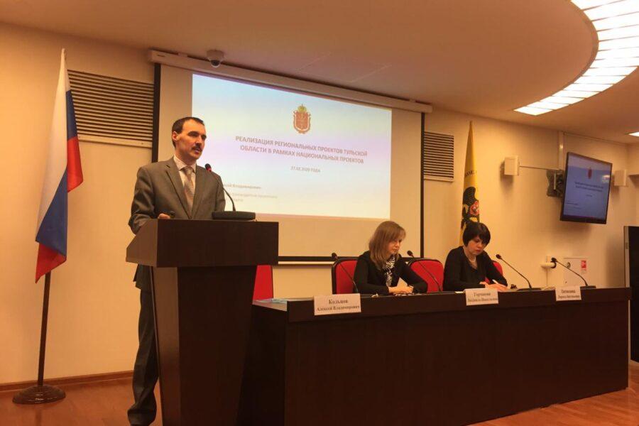 Обучающий семинар для старост сельских населенных пунктов муниципальных образований Тульской области