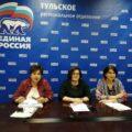 Всероссийское селекторное совещание Ассоциации «Всероссийская ассоциация развития местного самоуправления»
