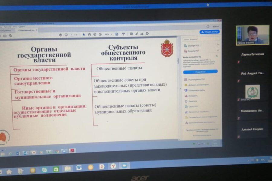 Организация деятельности ТОС как реализация гражданских инициатив