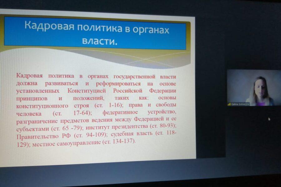 Второй день работы всероссийской видеоконференции по вопросам МСУ