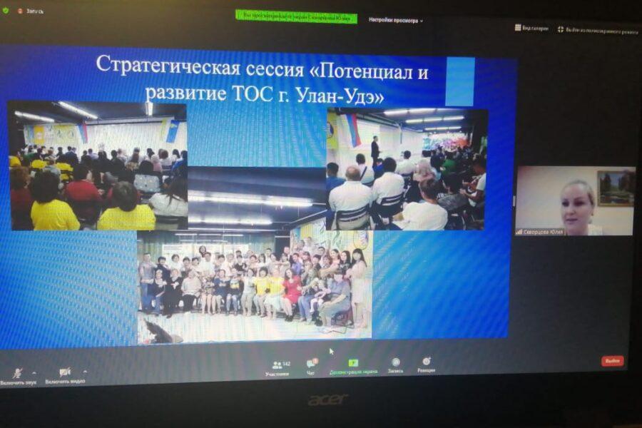 Социально значимая активность российского движения ТОСов растет