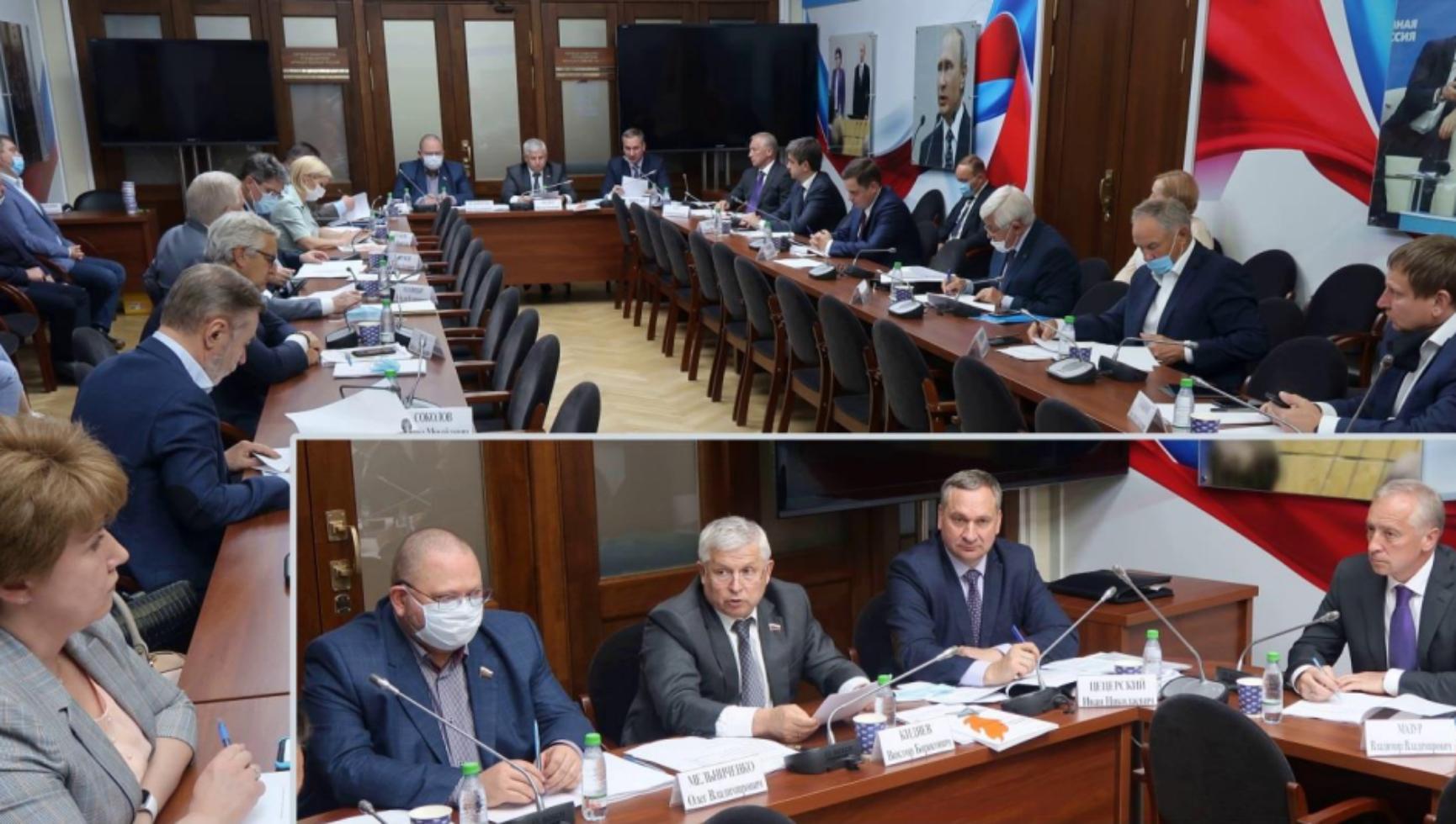 Заседание Высшего Совета и Президиума Высшего Совета Всероссийской ассоциации развития местного самоуправления