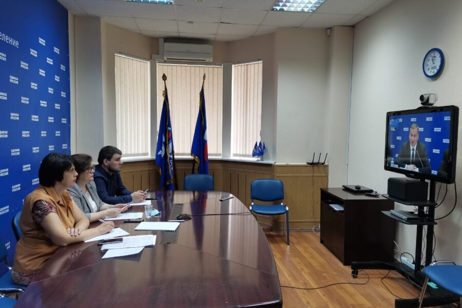 Рабочее совещание Правления Всероссийской ассоциации развития местного самоуправления