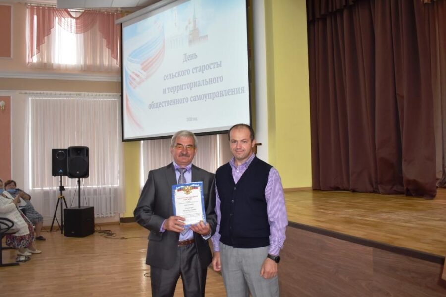 День сельского старосты и территориального общественного самоуправления в Тульской области