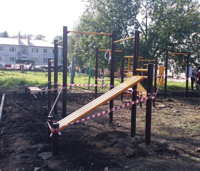 Спортивная площадка «Городок здоровья» появится в посёлке Молочные Дворы Плавского района