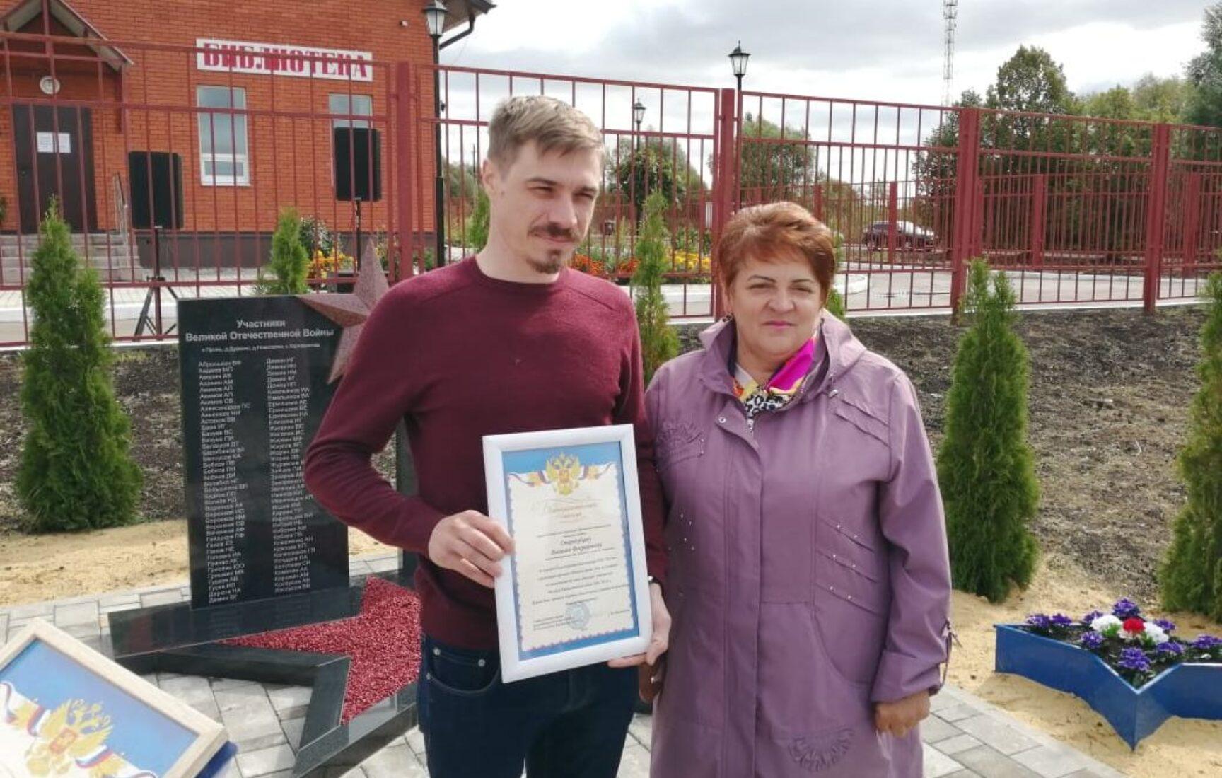 В юбилейный год Великой Победы в поселке Пронь Кимовского района обустроена Аллея Памяти