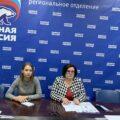 Ассоциация «Совет муниципальных образований Тульской области» приняла участие во всероссийском селекторном совещании ВАРМСУ