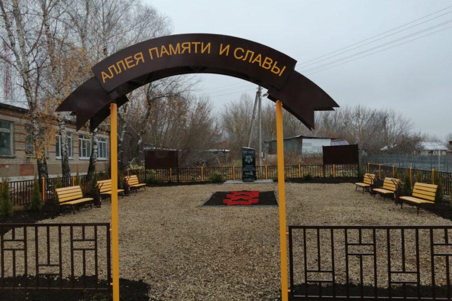 В п. Красный Яр Киреевского района  завершены работы по реализации проекта «Живая память»