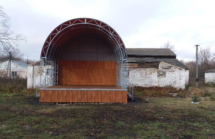 В поселке Красный Богатырь муниципального образования город Новомосковск завершены работы по реализации проекта «Богатырское подворье»