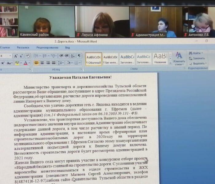 Клиентооринетированность в работе с гражданами – основная составляющая органов местного самоуправления