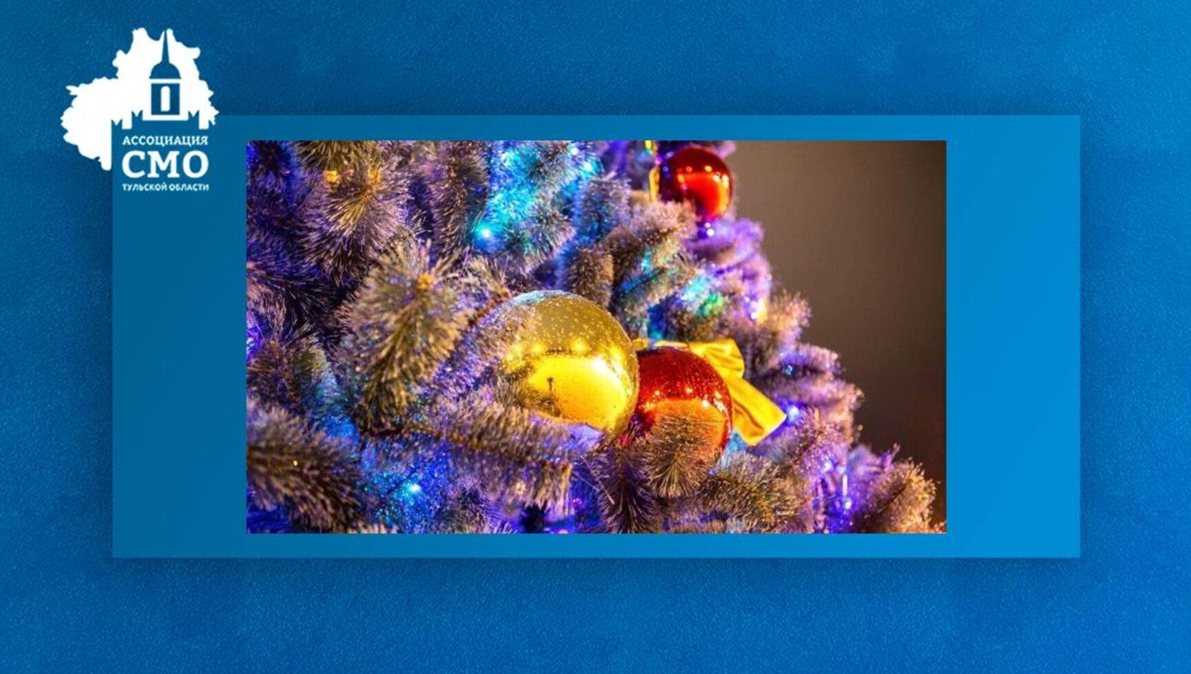 Сегодня канун Старого Нового года. С праздником, дорогие друзья!
