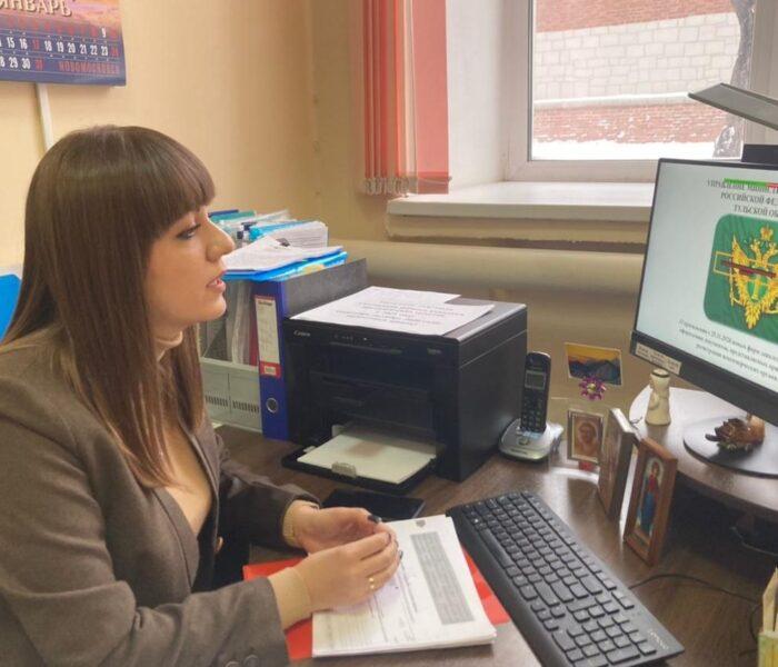 Ученье — свет! 15 января состоялся первый в этом году вебинар с ТОСами НКО Тульской области