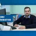 Исполнительным директором Ассоциации «Совет муниципальных образований Тульской области» избран Борис Воловатов