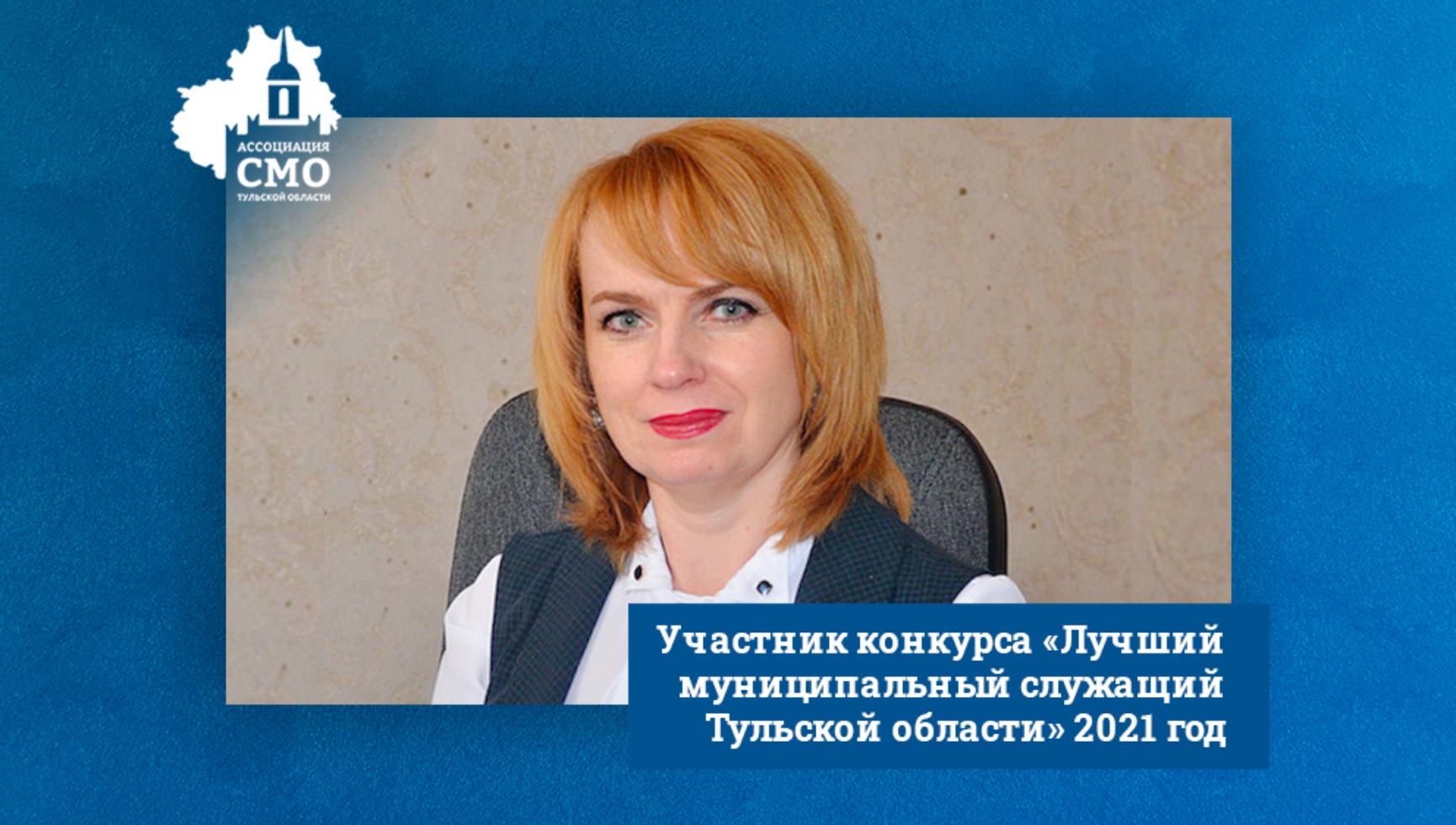 «Мы развиваем социальную жизнь»: начальник профильного управления администрации Ефремова рассказала о своей работе