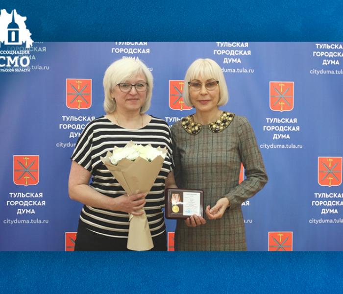 Надежда Школкина наградила отличившихся работников органов местного самоуправления и победителей конкурса «Лучший муниципальный служащий Тульской области»