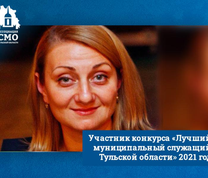 «Мы не сидим в кабинетах»: начальник управления муниципального контроля администрации Новомосковска рассказала о своей работе