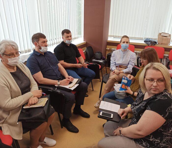 Тульские ТОСы принимают участие в образовательной сессии Центра гражданского анализа и независимых исследований «ГРАНИ»