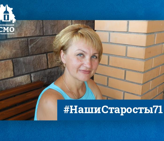 Ольга Зотова: Общественная работа должна нравиться, тогда все будет получаться