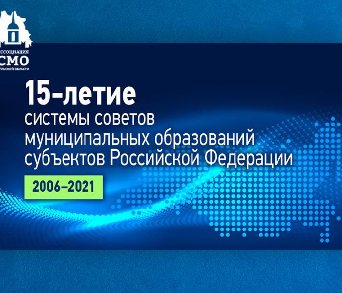 Без повышения роли местного самоуправления в единой системе публичной власти нам не обойтись. – Виктор Кидяев