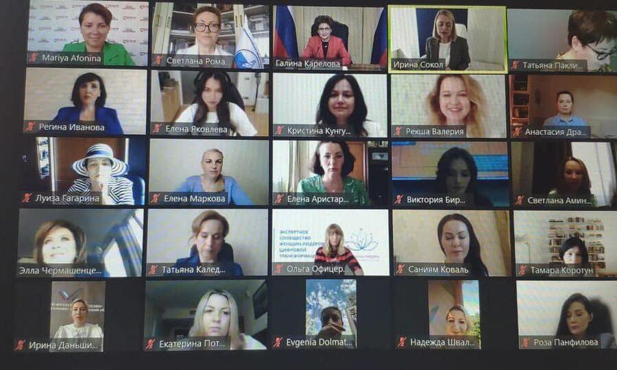 Руководитель ЦИК ВСМС Светлана Романова приняла участие в образовательной программе «Женщина-лидер»