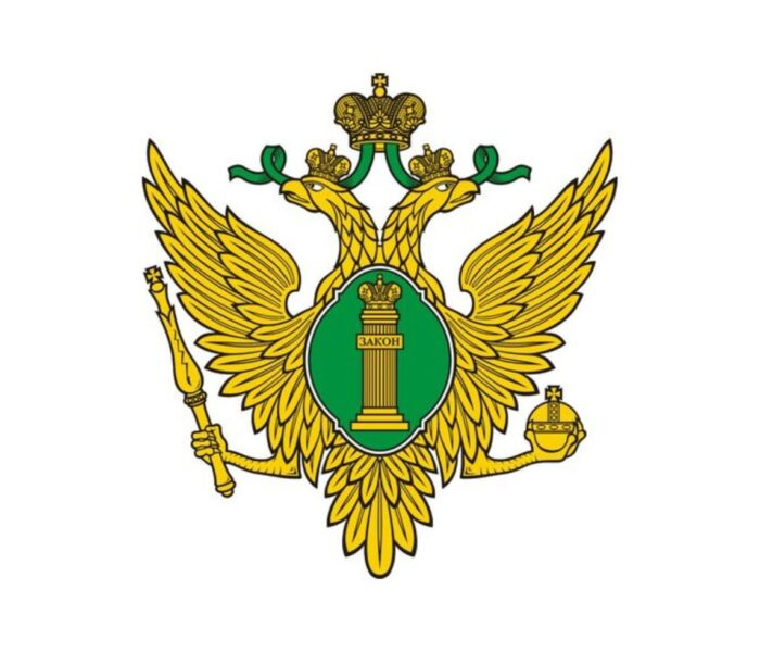 Управление Министерства юстиции Российской Федерации по Тульской области информирует об изменениях федерального законодательства