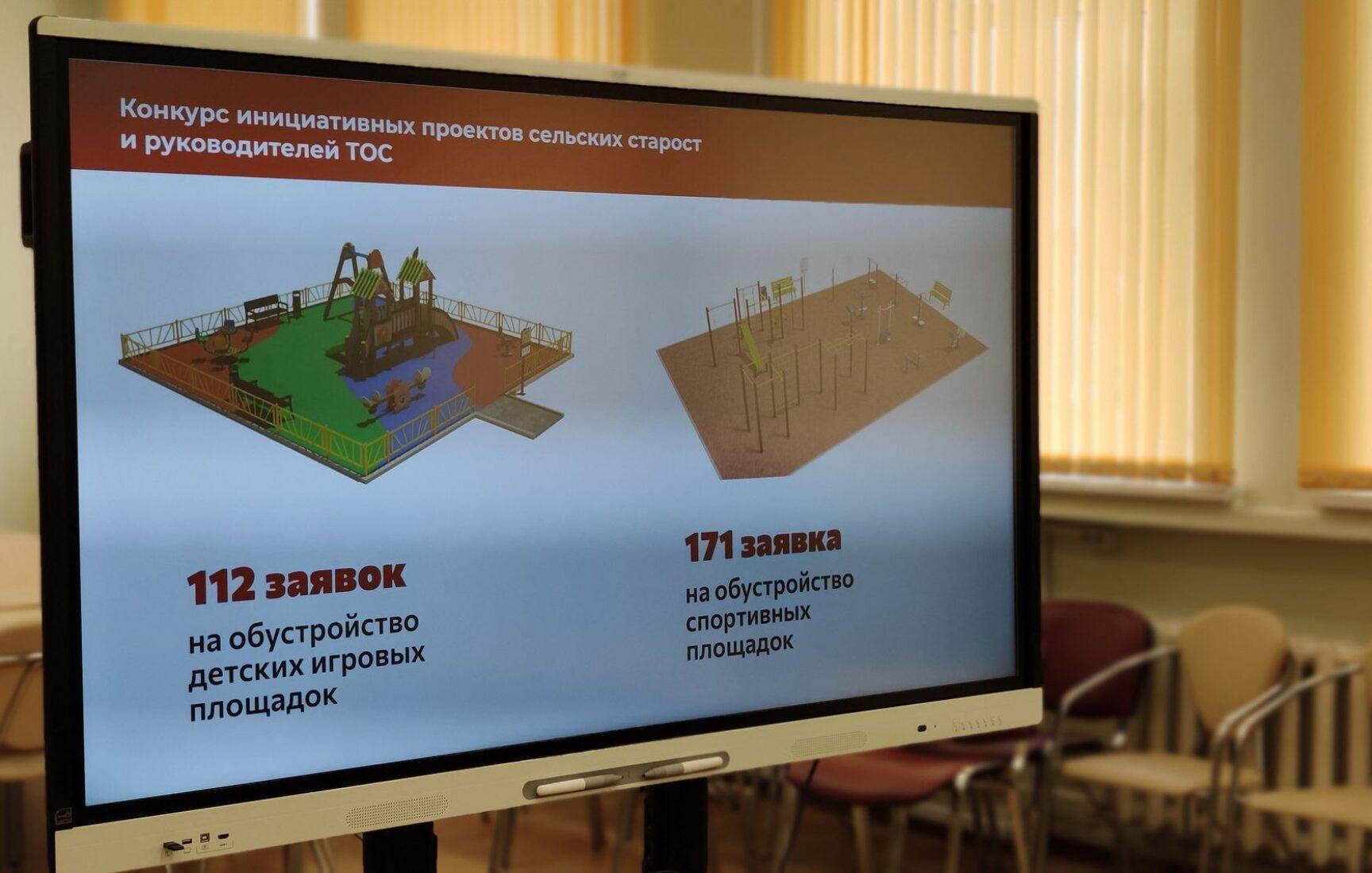 Определены победители и призеры конкурса инициативных проектов сельских старост и руководителей ТОС Тульской области
