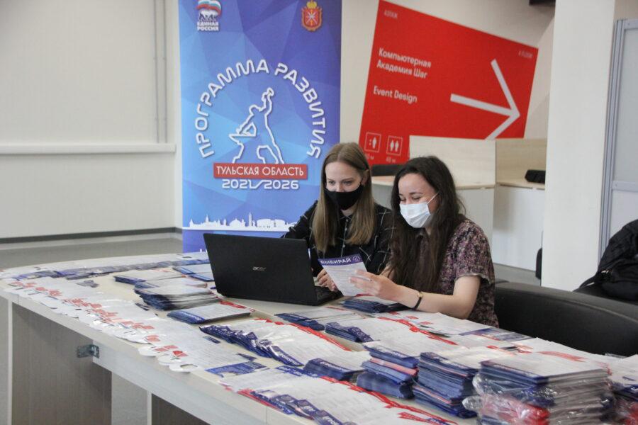 Более 90 тысяч человек проголосовали за предложения на сайте Программы развития Тульской области