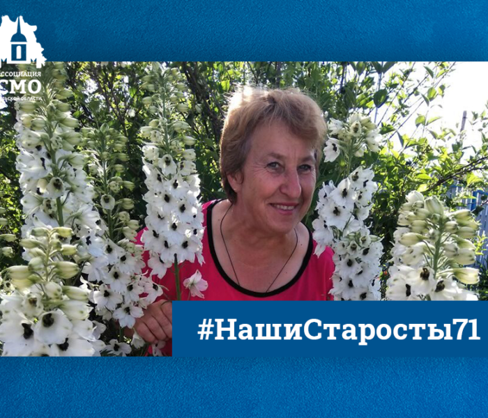 Татьяна Карпухина: «Хочется видеть вокруг чистоту, красоту и порядок»