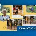 Отдых и здоровье: в Киреевске появится современная спортивная площадка