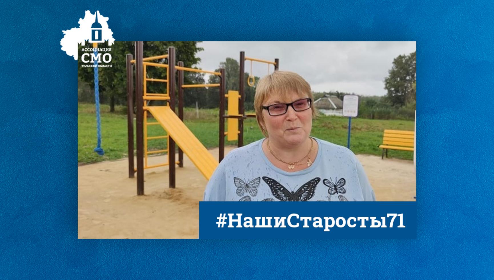 Благодаря старосте в деревне Зубково Белевского района появилась современная спортивная площадка