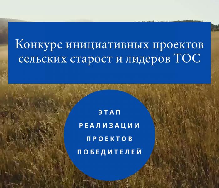 От Заокска до Ефремова: населенные пункты региона украсят новые детские и спортивные площадки